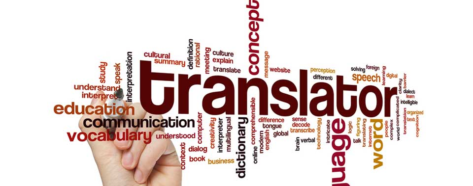 We offer a one-stop-shop for your language requirements; legal and normal document translation, editing & proofreading, subtitling, copywriting, transcription and simultaneous translation.