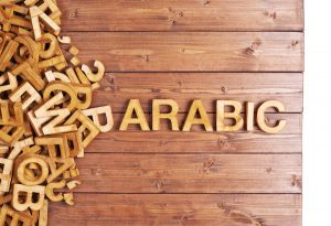 Arabic translation services in Dubai and Abu Dhabi